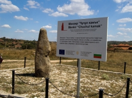 MЕНХИРЪТ ПРИ С. ОВЧАРОВО, ОБЛАСТ ХАСКОВОTHE MENHIR AT the village OF OVCHAROVO, HASKOVO district