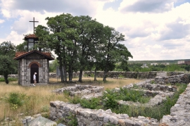 FORTRESS HOLY SPIRIT, HASKOVO'S MINERAL SPRINGS